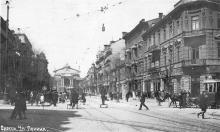 Одесса. Ул. Ленина. Почтовая карточка, 1930-е годы
