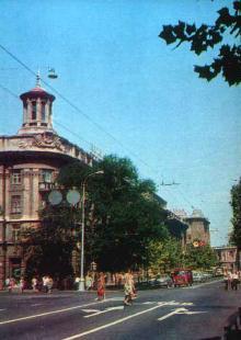 Ул. Ленина (Ришельевская), фотограф Р. Якименко, почтовая открытка, 1976 г.