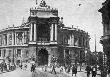 Одесса. Городской театр. Фото В. Шайхета. 1936 г.