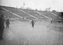 Каток на стадионе в парке им. Шевченко. Одесса, январь, 1941 г.