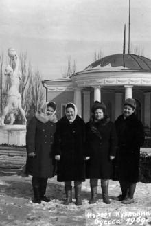 Одесса Куяльник. Возле бювета. 1969 г.