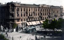 Одесса. Гостиница «Пассаж» 1930-х гг. Фотооткрытка отпечатана со старого негатива и раскрашена во время оккупации