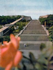Одесса. Потемкинская лестница. Фотография в буклете «Odessa»