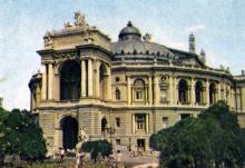 Одесса. Театр оперы и балета. Фотография в буклете «Odessa». 1975 г.