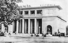 Новый ресторан. Фотография в фотоальбоме «Одесса», 1965 г.