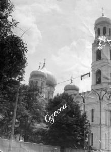 Одесса. Успенский собор на ул. Советской Армии. 1960-е гг.