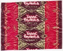 Фантик конфеты «Тарас Бульба» АО «Одесса» (кондитерская фабрика им. Р. Люксембург)