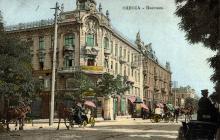 Пассаж ( — 1917)