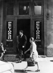 Одесса. Вход в гостиницу и ресторан «Пассаж». 1964 г.