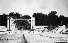 Одесса. Зеленый театр. 1942 г.