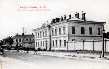 Одесса. Военный госпиталь. Здание на Французском бульваре, между Итальянским бульваром и Пироговской. Является одним из копрусов военно-медицинского клинического центра Южного региона