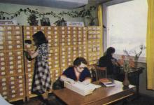 Отдел справочно-информационного обслуживания ОЦНТИ. Фото Е.М. Лисаветского в буклете ОЦНТИ. Одесса. 1985 г.