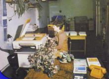 Редакционно-издательская группа и подразделение оперативной полиграфии ОЦНТИ. Фото Е.М. Лисаветского в буклете ОЦНТИ. Одесса. 1985 г.