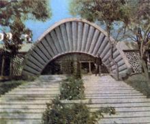 Ресторан «Жемчужина». Фотография в буклете одесских ресторанов. 1970-е гг.