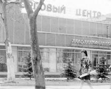 Ул. Бочарова, торговый центр