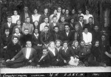 Старостат школы ЦК ВЛКСМ. Одесса. 1933 г.