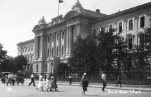 Одесса. Обком КП(б)У. 1930-е гг.