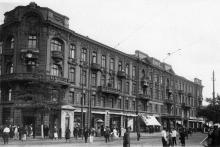 Одесса. Пассаж. Фотография конца 1930-х гг.