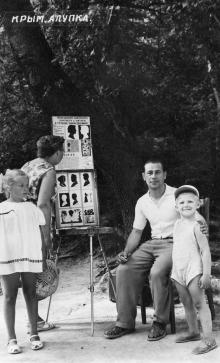 А.И. Ивченко за работой в Алупке, Крым. Начало 1960-х гг.