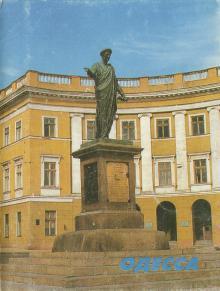 Памятник Ришелье на обложке набора фотографий Одессы. Изданы фирмой «Летописец», 1996 г.