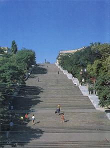 Потемкинская лестница. Фотография из набора «Одесса», изданного фирмой «Летописец». 1996 г.