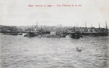 Вид Одессы с моря. Открытое письмо. Асседоретфегс. Начало 1900-х гг.