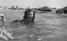 Одесса. 1953 г.