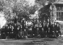 Санаторий судостроителей. Одесса. 1948 г.