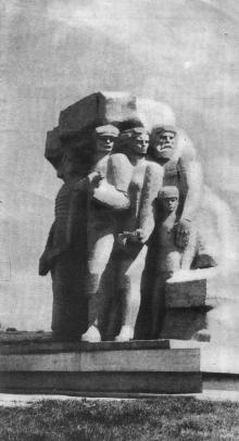 Скульптурная группа «Люди-камни». Фото в туристской схеме «Одесса и ее окрестности». 1972 г.