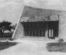 Музей партизанской Славы. Фото в туристской схеме «Одесса и ее окрестности». 1972 г.