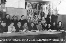Кружок кройки и шиться в клубе им. Дзержинского. Одесса. 1951 г.