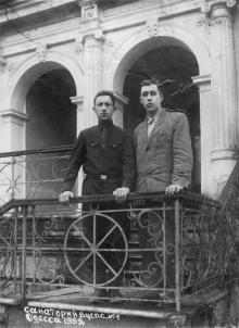 Санаторий ВЦСПС № 1. Одесса. 1959 г.