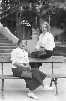 Одесса. Куяльник. 1938 г.