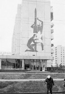 Улица Затонского