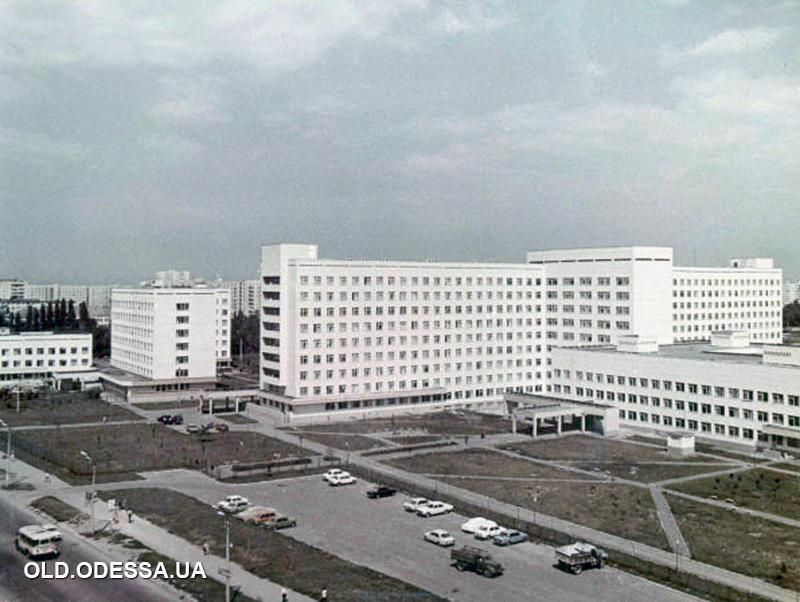 Кропоткинская городская больница неврология