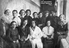 В санатории Кагановича. Одесса, Куяльник. 1938 г.