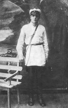 Милиционер в форме. Одесса. 1920-е гг.