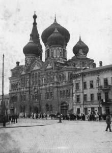 Одесса. Пантелеймоновский монастырь на Новорыбной улице. 1942 г.