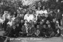 Детский санаторий «Малая долина». 1955 г.