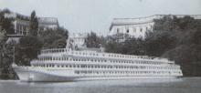 Шевченко, плавучая гостиница