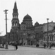 Одесса. Собор Св. Ильи на Пушкинской улице. Конец 1941 г.