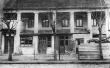 Одесса. Дом № 35 по ул. Ф. Меринга со стороны ул. Красной гвардии