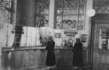 Справочное бюро. Сберегательная касса. Фотографы М. Рыжак, А. Подберезский. Фото в буклете «Одесский вокзал». 1957 г.