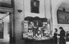 У книжного киоска. Фотографы М. Рыжак, А. Подберезский. Фото в буклете «Одесский вокзал». 1957 г.