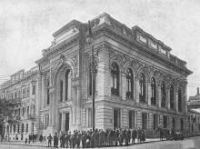 Одесский учетный банк на углу улиц Пушкинской и Греческой. 1900-е гг.