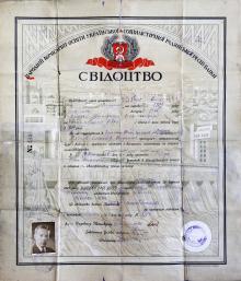 Кинематографии, одесский институт (техникум)
