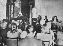 Одесса. Мероприятие в Доме ученых. 1980-е гг.