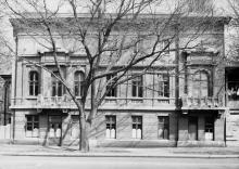 Одесса. Дом № 11 по ул. Белинского. 1980-е гг.