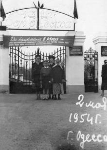 Одесса. Дом отдыха министерства коммунального хозяйства УССР. 1954 г.
