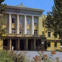 Одесса. Институт им. В.П. Филатова. Фото в книге «Одесса — Варна». 1976 г.